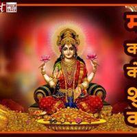 Astrologer Amar Sharma