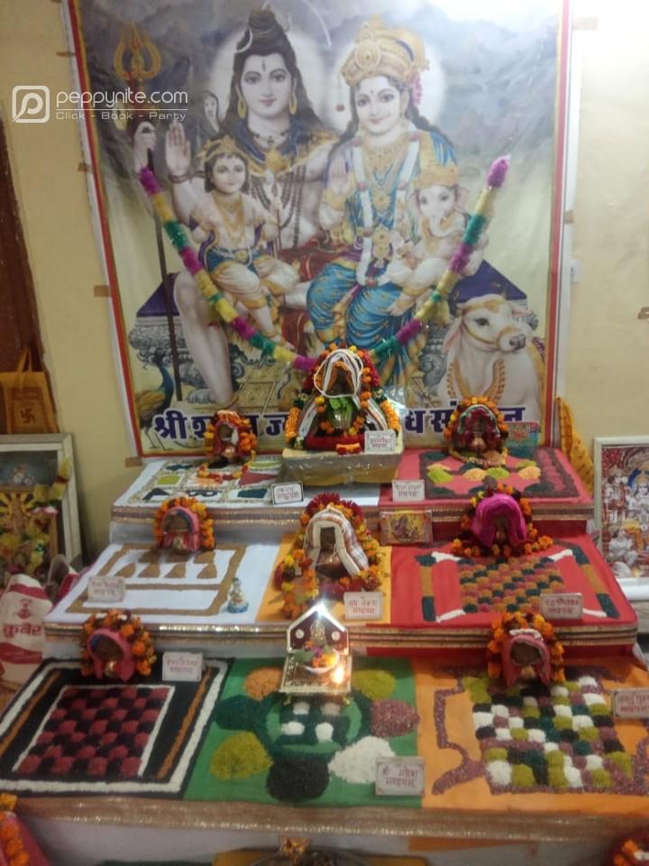 Shri Shyam Jyotish Shodh Shansthan
