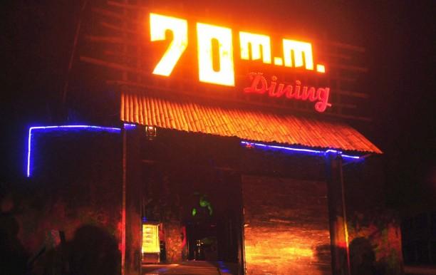 70-mm-dining.jpg