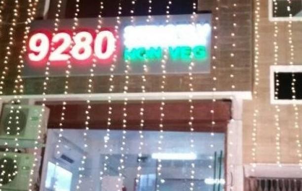 9280-the-restaurant4.jpg