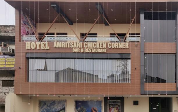 amritsari-chicken-corner-front.jpeg