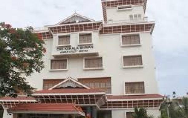 cms-kerala-bhavan-3.jpg