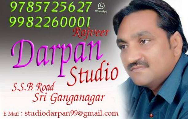 Darpan Studio
