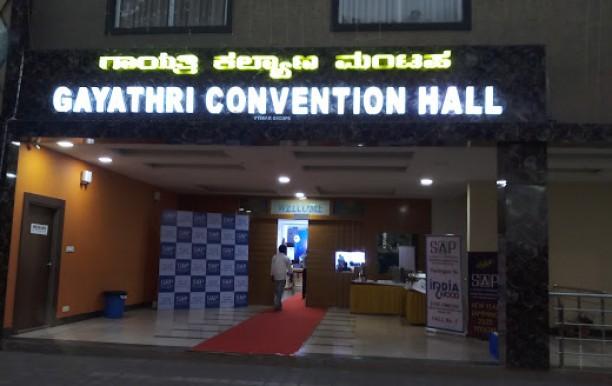 gayathri-conventional-hall-mysore2.jpg