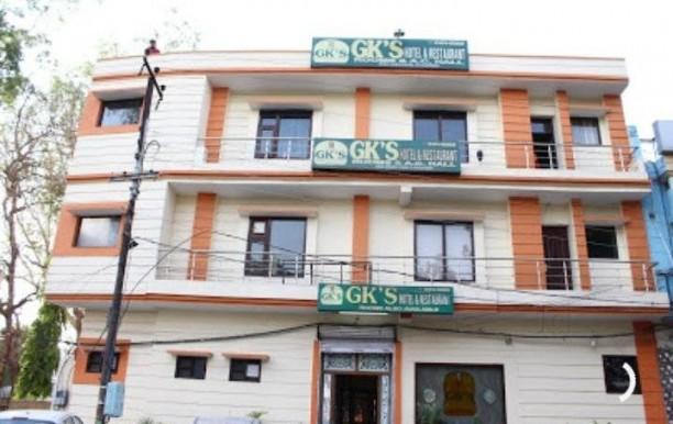 gks-restaurant-gurdaspur-sweet-shops-1.jpg