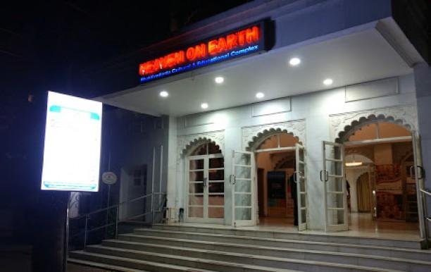 govindas-restaurant-2.jpg