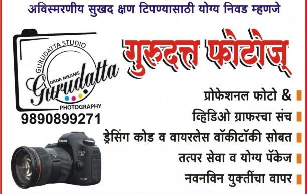 Gurudatta Photography
