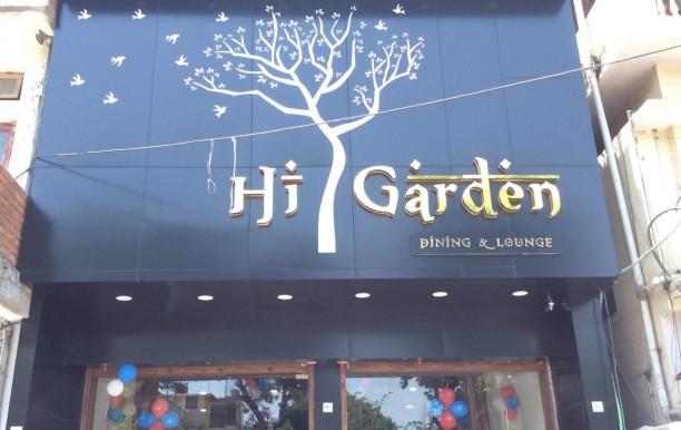 hi-garden-dining-and-lounge.jpg
