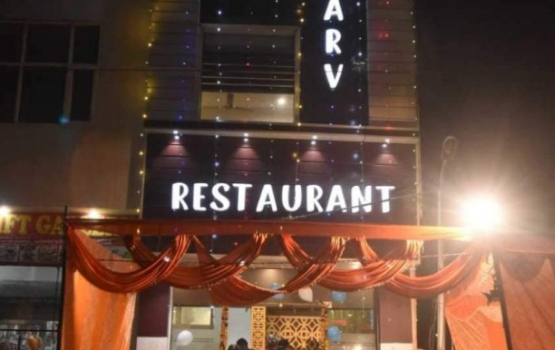 Hotel Atharv And Restaurant