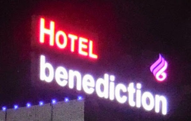 hotel-benediction4.jpg
