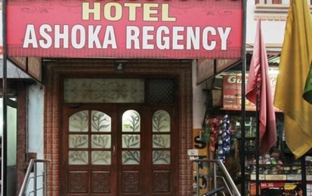 hotel_ashoka_regency_frunt_gate.jpg