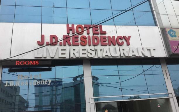 j_d_residency_front.jpg