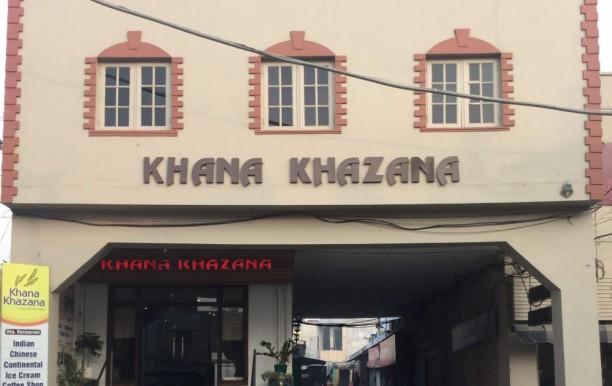 khana_khazana_front.jpeg