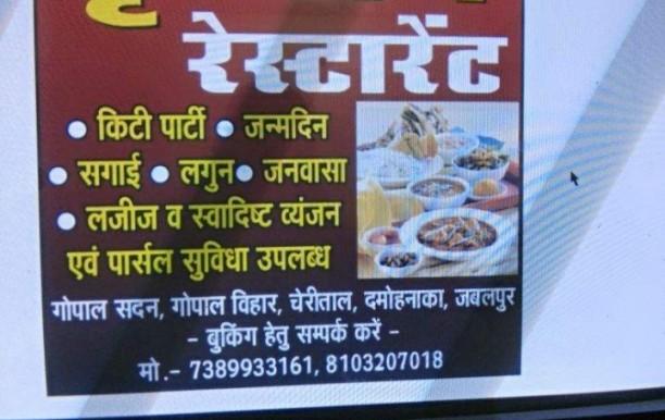 krishnam-food-catering2.jpg