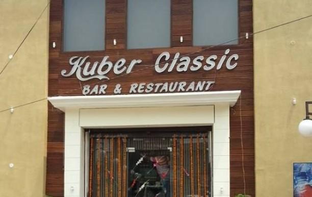 kuber-classic-restaurant-beer-bar1.jpg