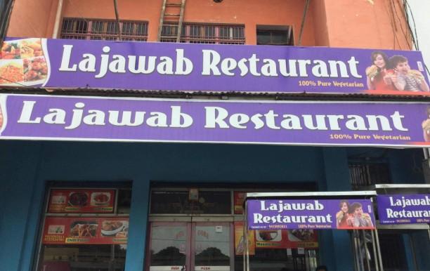 lajawab-restaurant.jpg