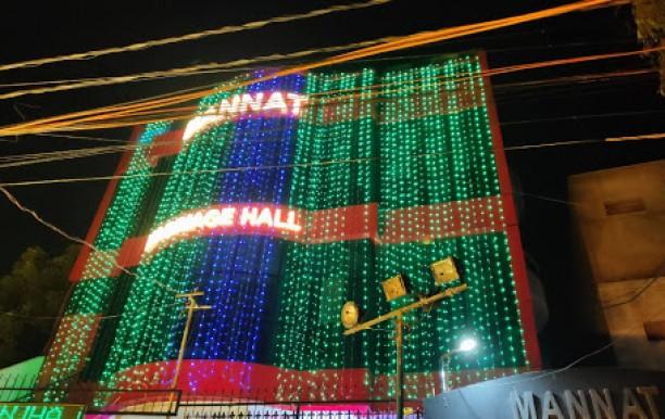Mannat Marriage Hall