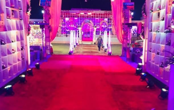 Narayanam Marriage Garden