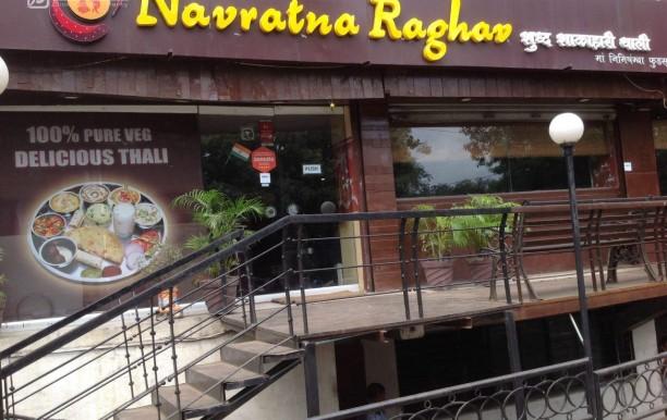 navratna-raghav-thali-restaurant.jpg