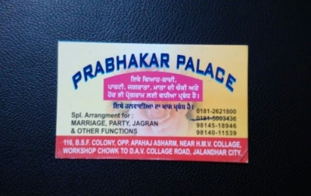 parbha1.jpg