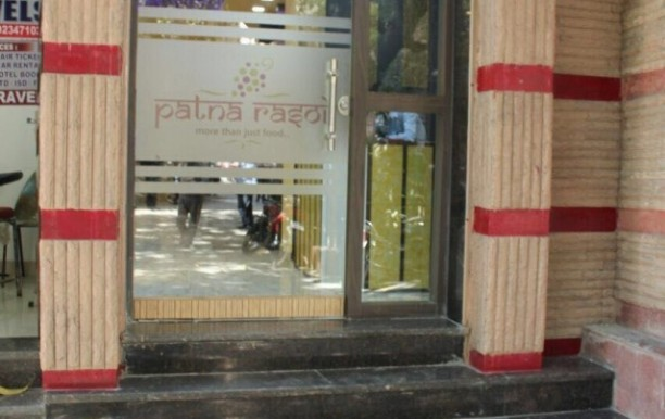 patna-rasoi-pure-veg-frazer-road-patna-north-indian-restaurants-18mkipq.jpg