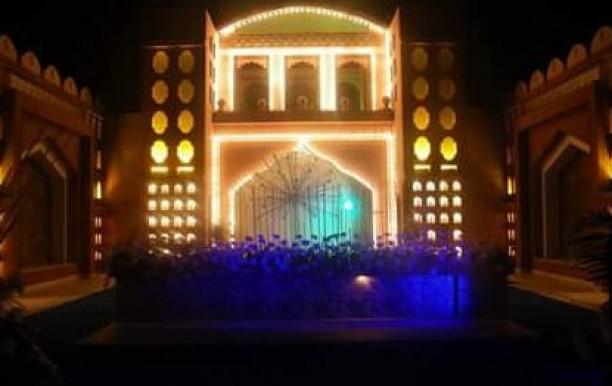 Rang Mahal Palace