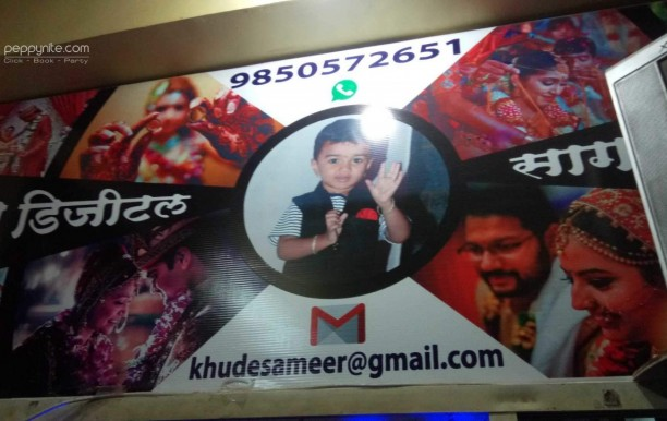 Sagar Digital Photo Studio