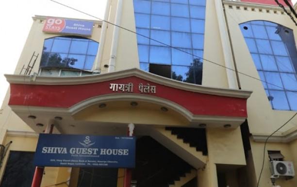 shiva-guest-house1.jpg