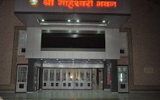 shree-maheshwari-bhavan4.jpg