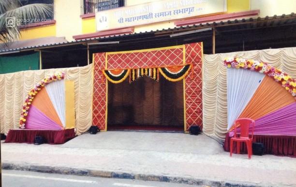 shri-mahaganapathi3.jpg