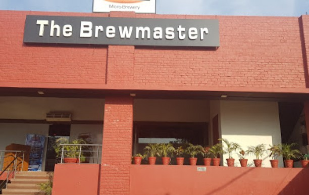 the-brewmaster-party-hall1.JPG