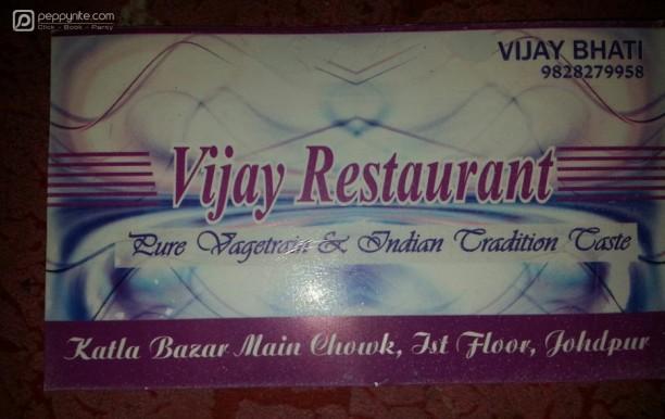 vijay-restaurant4.jpg